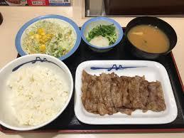 牛焼肉定食.jpg