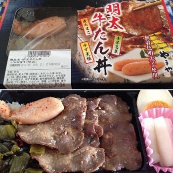 福岡空港…やまや 明太牛たん丼.jpg