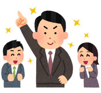 business_tayoreru_man.png