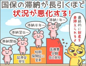 kokuho_tainou_nagabiku_akka.png
