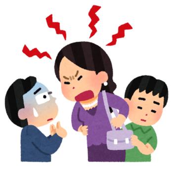 school_monster_parent.png